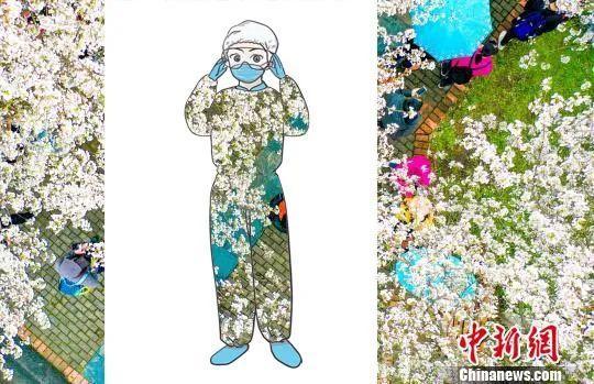 致白衣战士们!一年最美姚政镜子中最新消息是春光,为你剪来做衣裳……