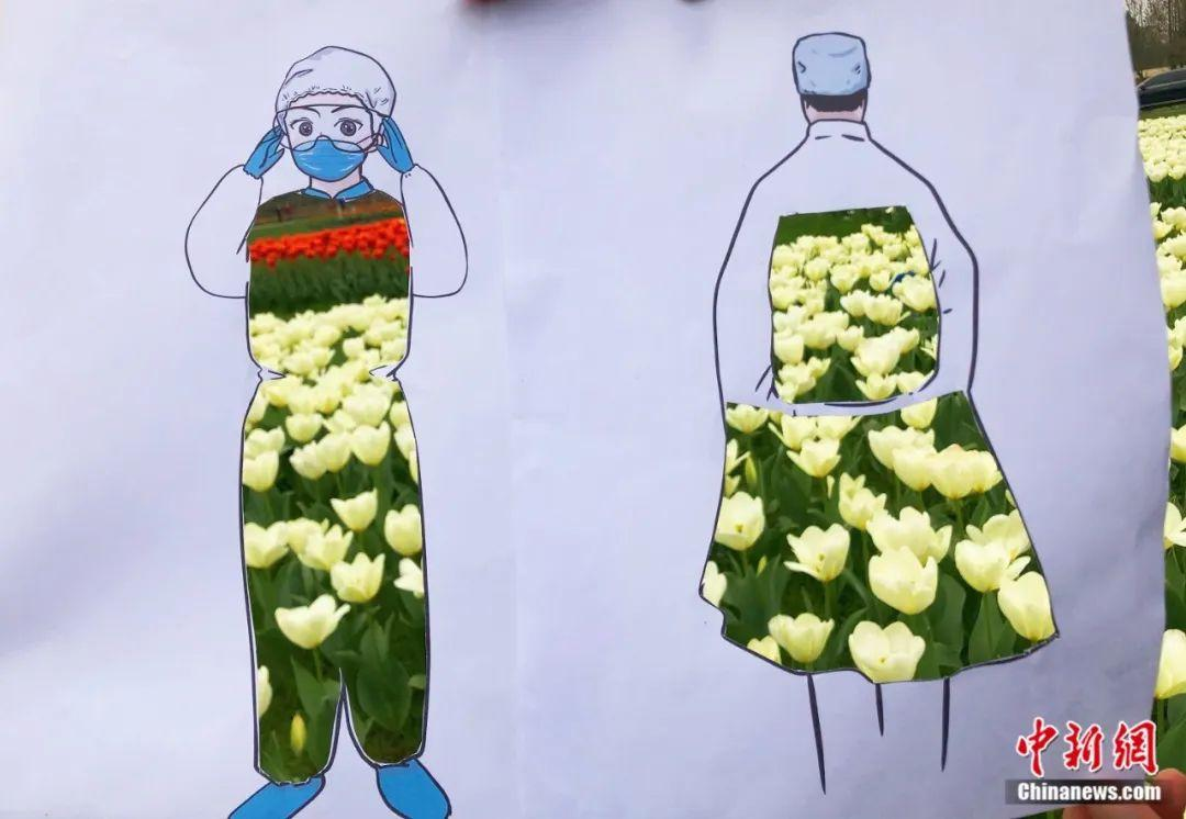 致白衣战士们!一年最美姚政镜子中最新消息是春光,天下女人心87,为你剪来做衣裳……