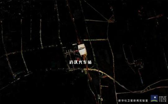 武汉奋战,卫星可鉴