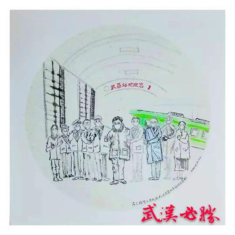 五年后,这位旅客给武昌站送来一份特别的礼物
