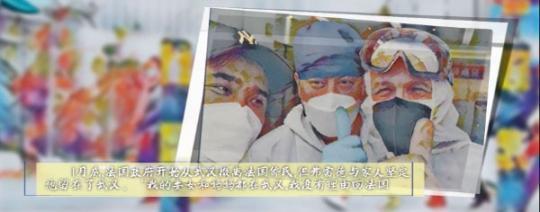 外国志愿者武汉战疫情:爱这里没有国界