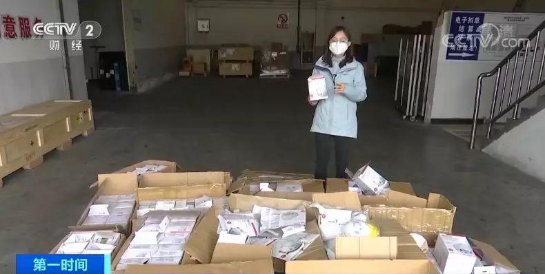 申报进口2万只口罩,海关发现只有8000? 一查事大了…