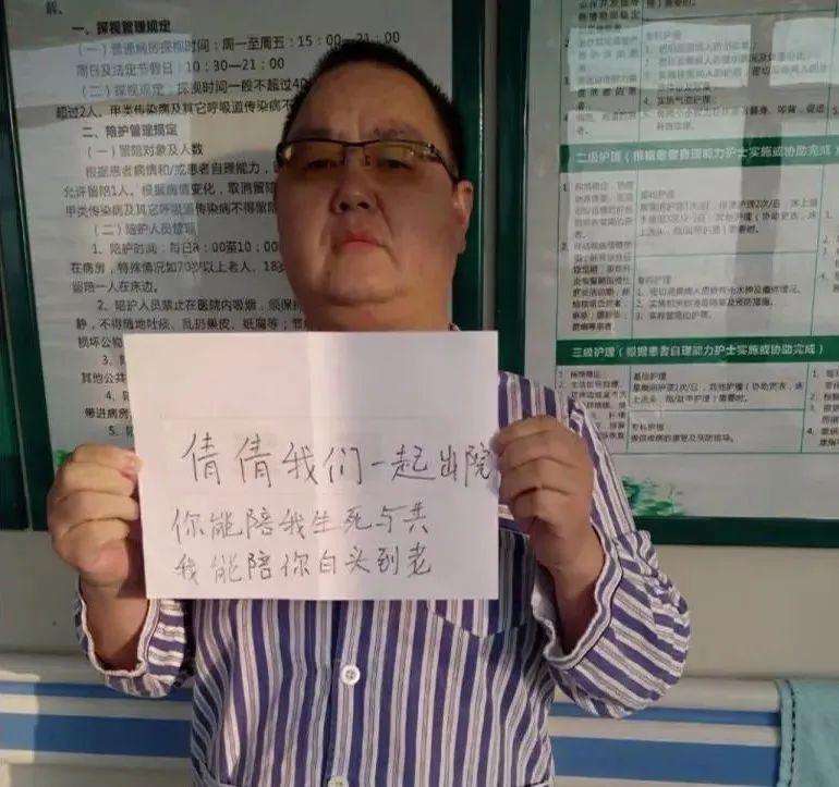 男子ICU连收妻子23封带编dingxianghuachengren最新消息号的信:我猜我老婆出事了