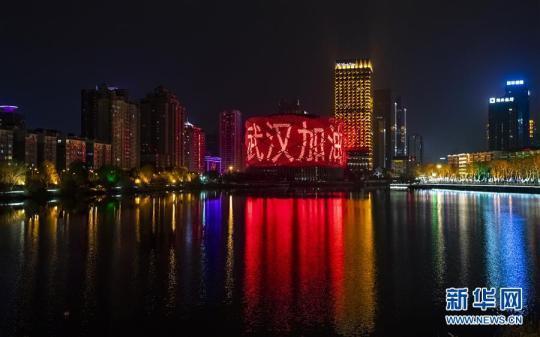 (环境)(10)武汉夜景