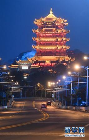 (环境)(1)武汉夜景