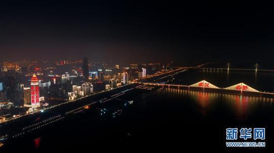 (环境)(2)武汉夜景