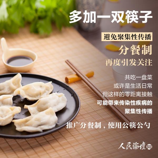 武汉助孕人民论坛海报 | 2020这样生活最健康