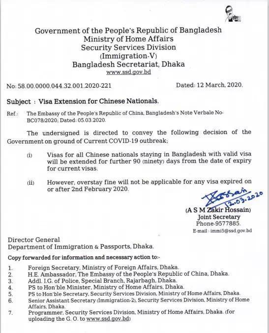 孟加拉为在孟中国公民签证延期90天 并免滞留罚金