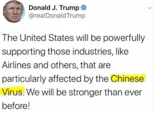 """炒作""""中国病毒""""? 特朗普""""甩锅""""遭各界驳斥"""