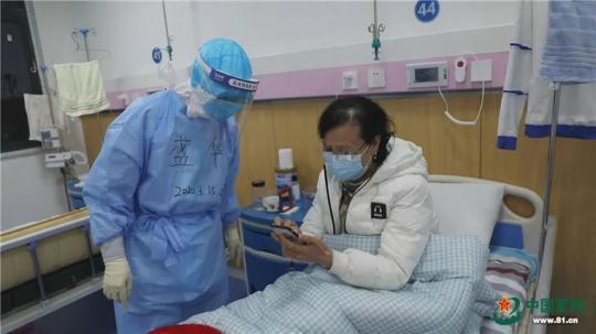 一线抗疫群英谱|盛华:我是个医生,来了就是要救人的