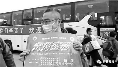 """离开黄冈时 给8岁儿子带""""密卷""""的援鄂医生差点哭了"""