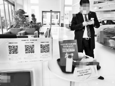 4S店陆续复工 汽车延迟保养当心权益受损