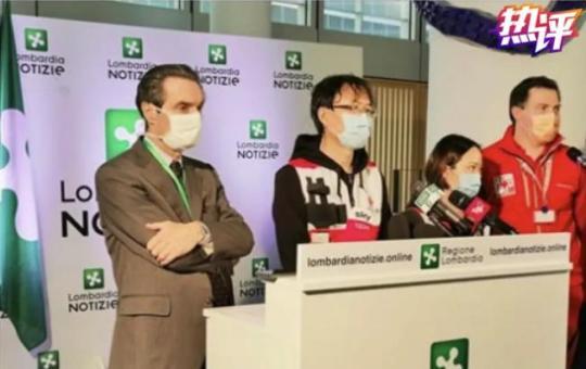 热评丨照单全收 意大利采纳中国方案实施更严格疫情防控令