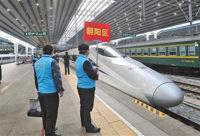 湖北8城市返京开通铁路线路 返京前需线上申请