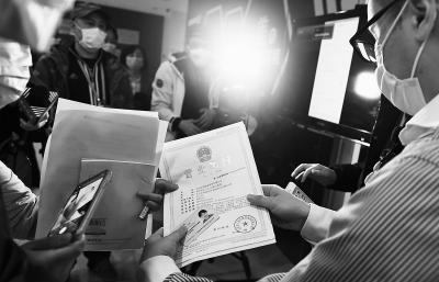 北京首个政务服务区块链应用试点:刷脸可办婚姻登记