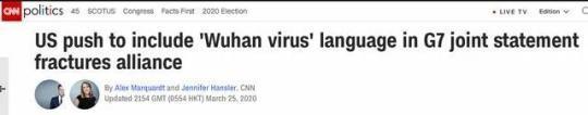 美国疫情十万火急 某些政客还在痴迷于使阴招泼脏水