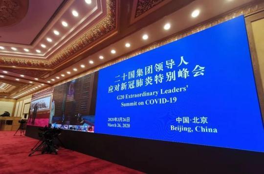 国际锐评丨中国倡议为全球共同抗疫注入强大信心与动力