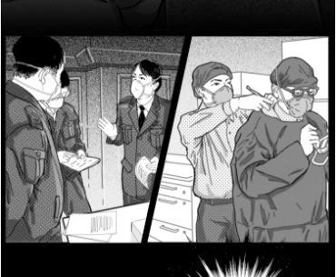 【有声漫画】歌诗达赛琳娜号争分夺秒的24小时