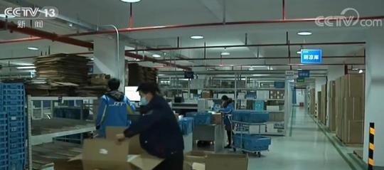 """武汉生产生活有序恢复 减税降费为复工复产""""加速"""""""