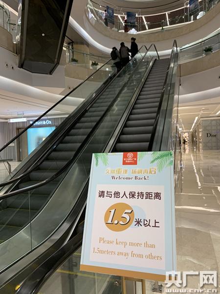 武汉市多家商场即将恢复营业