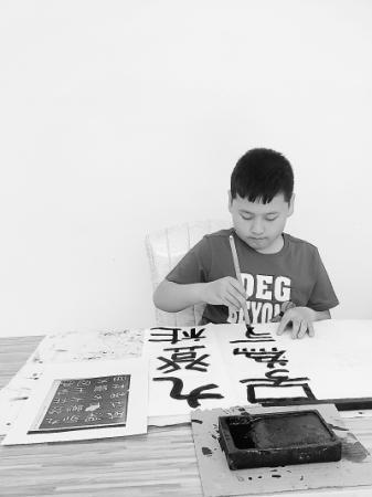 这些妙招 让宅家小北京助孕孩子从鸡飞狗跳到安静专注