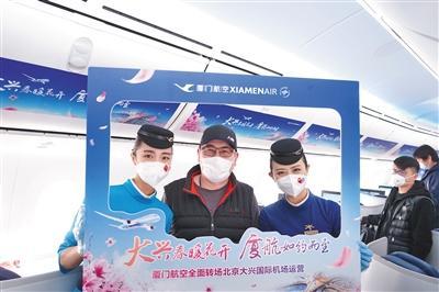 三家航空公司转场大兴机场 南航、东航也将分批转场