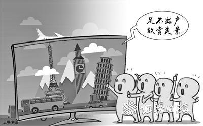 """旅游行业开启""""云""""模式 游客足不出户欣赏美景"""