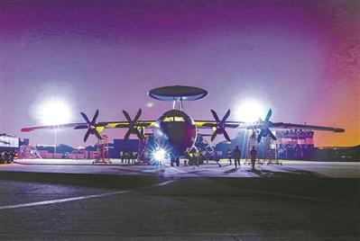 海军航空兵某师长航时不间断预警探测训练见闻