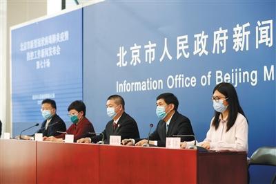 武汉返京男子感染母亲致28人隔离获刑