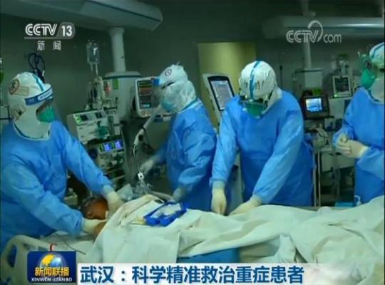 恩佐娱乐:武汉:科学精准救治重症患者