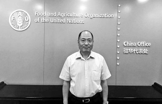 百事娱乐:疫情未对中国粮食安全构成冲击