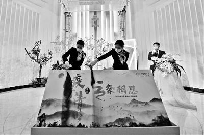 """特殊清明节""""云祭相思""""追忆先人"""