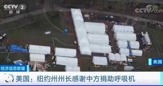 恩佐娱乐:近20亿个口罩 中国