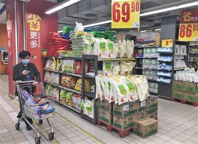 百事娱乐:北京粮储局:粮食