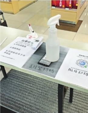 """武汉市民""""扫码进店""""已成为习惯 排队时提前打开手机"""