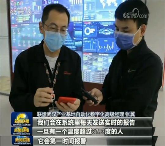 武汉:在常态化疫情防控中复工复产