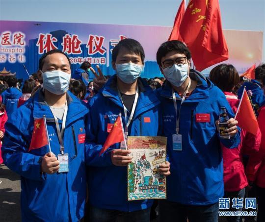 完成2000多名患者救治:武汉雷神山医院休舱