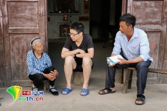 扶貧隊員周浩:3年7本筆記 記錄鄉村扶貧路