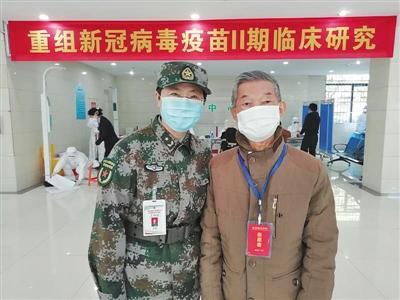 中国3个新冠疫苗获批临床试验