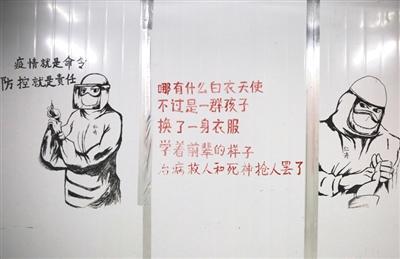 雷神山医院休舱:收治患者2011人 不会顿时拆除
