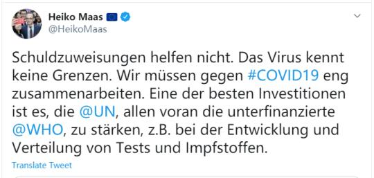 """高德娱乐:德国:支持世卫组织是""""最好的投资"""
