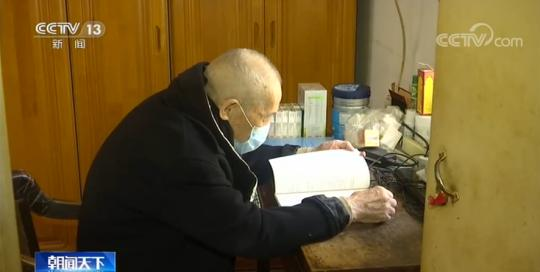 恒行娱乐:98岁韩天芑:没有他们就没有我的命