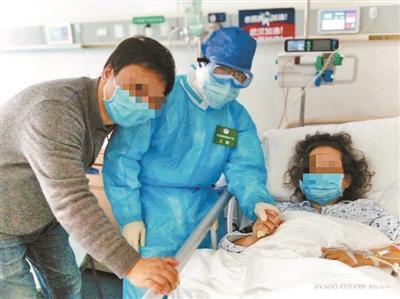 高德娱乐:母子同期感染新冠肺炎住