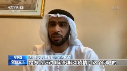 中国医生与阿联酋分享中国抗疫履历