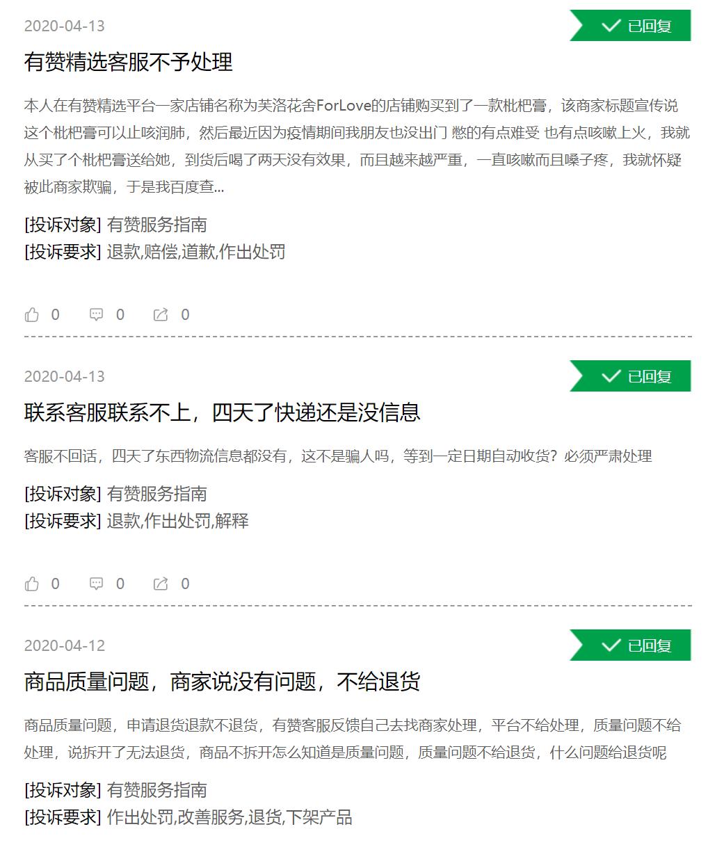 http://jszhy.cn/jingshan/186404.html