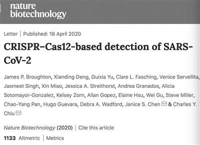 基于CRISPR的新冠病毒快速诊断技术出现