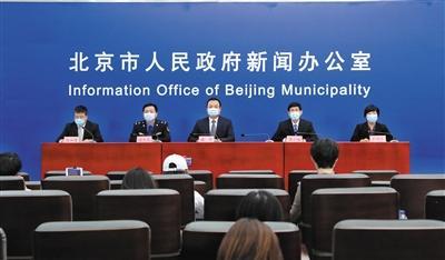 """北京对八类职员核酸检测""""应检尽检"""" 全市核酸检测机构增至50所"""