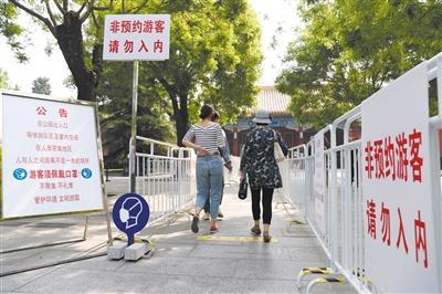北京游園須預約帶身份證 景山假期門票已約滿