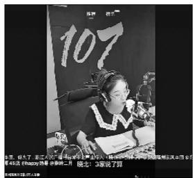 电台主播帮车主硬核维权 安徽亳州市场监管局约谈4S店