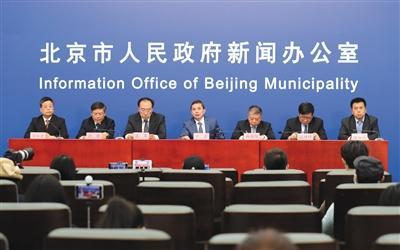 北京将继续保持小区封闭管理